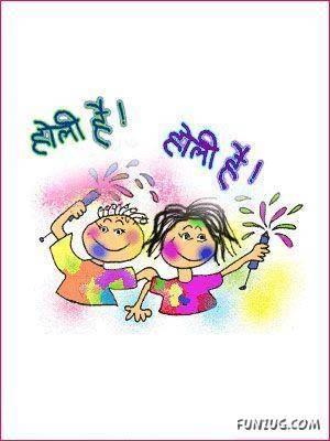 Wishing you all a very Happy Holi